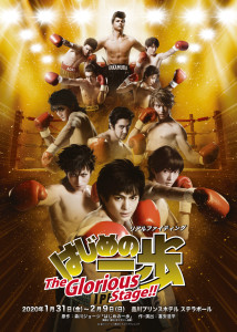 A4_IPPO_OMOTE_0905_OL