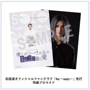 matsuda_tokuten_sample
